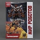 Трансформер «Тиранозавр», 8159, фото