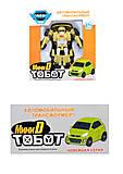 Трансформер Мини Тобот, 338D, фото