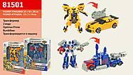 Трансформер игрушечный 2 вида , 81501_GC37749, отзывы