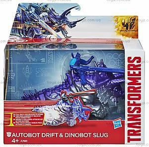 Игрушка «Трансформеры 4: Дино Спарклс», A6492, отзывы