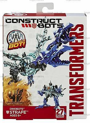 Игрушка «Трансформеры 4: Констракт-Боты-Скаут», A6148, цена