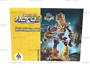Трансформеры Hero Fortress, 998-15, фото