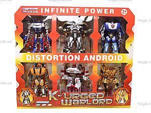 Трансформеры игрушечные в наборе, D622-E107, отзывы