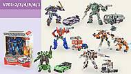 Трансформеры Robot Change, V7012345, купить