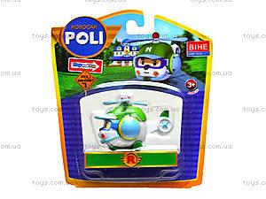 Металлические модели машинок Robocar Poli, 83160-83163, отзывы