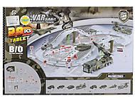 Трек с машинками военная техника, CM557-62, купить