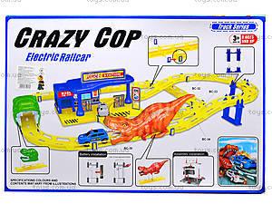 Трек для машинок Crazy Cop, 660-117, цена