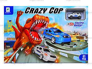 Трек для машинок Crazy Cop, 660-117, детские игрушки