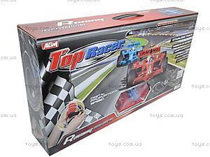 Трек детский «Формула 1» с машинками, TR-05, игрушки