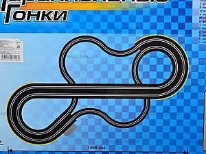 Трек детский «Параллельные гонки», 0865, фото