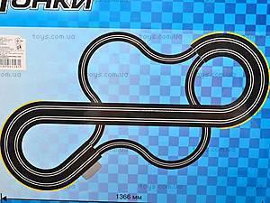 Трек детский «Параллельные гонки», 0865, отзывы