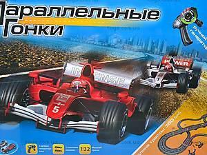 Трек детский «Параллельные гонки», 0865, игрушки