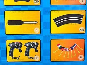 Трек детский «Параллельные гонки», 0865, детские игрушки
