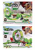 Игровой трек Dino с петлями + машинка с подсветкой, DR8002, фото