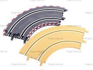 Трек для машин «Racing», 52-2, фото