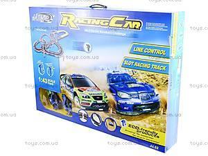Трек для машин «Racing», 52-2