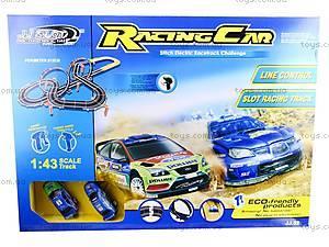 Трек для машин «Racing», 52-2, toys
