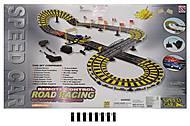 Трек для машинок Speed Car, 07211, игрушки