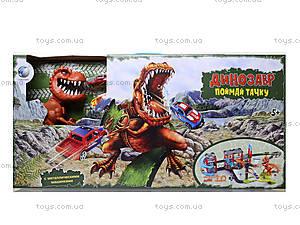 Игровой трек для машинок «Динозавр», 8899-92, отзывы