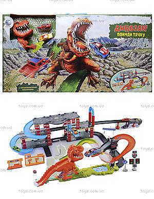 Трек для машин «Динозавр. Поймай тачку», 8899-93
