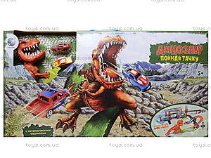 Трек для машин «Динозавр. Поймай тачку», 8899-93, отзывы