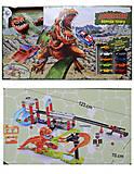 Игрушечный трек с динозавром «Поймай тачку», 8899-94, фото