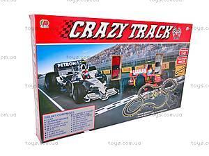 Трек игрушечный Crazy Track, 8118A/8B