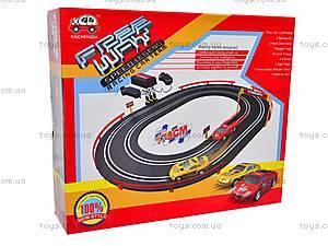 Трек игрушечный с машинками, 3023, цена