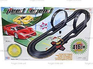 Трек интерактивный Speed Legend, 13816, отзывы