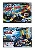 """Игровой трек """"Magic Track"""" на 458 деталей, 2732, купить"""