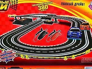 Трек «Параллельные гонки», детский, 0830, цена