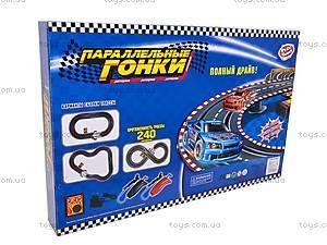 Трек «Параллельные гонки», для детей, 0831