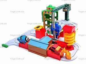 Трек «Разгрузочная станция» , 5577-5, toys.com.ua