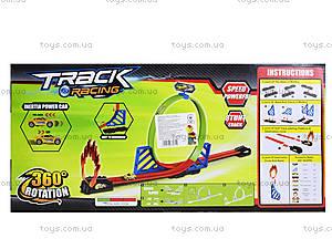 Детский трек с горками Hot Wheel, 8001, игрушки