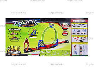 Детский трек с горками Hot Wheel, 8001, toys.com.ua