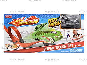 Детский трек Max Speed с горками, 8818, купить