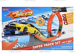 Игрушечный трек с горками Max Speed, 8816, купить