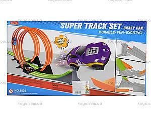 Детский трек с горками для машин Max Speed, 8805, фото