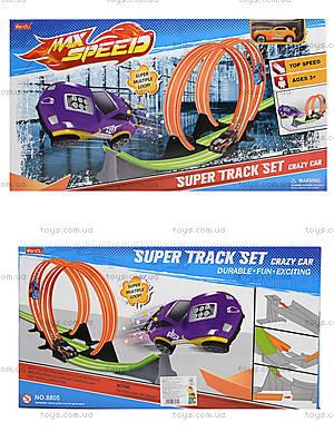 Детский трек с горками для машин Max Speed, 8805