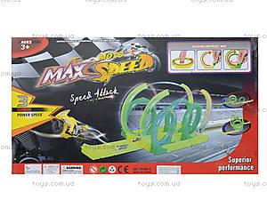 Трек для запуска машин Speed, SP688-3, купить