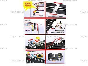 Трек Victor Racing, ML-S40601, игрушки