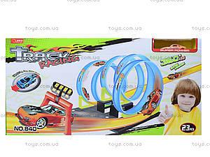 Трек с инерционными машинками, 840, игрушки