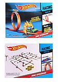 Трек с круглыми горками «Хот вилс», 2691, магазин игрушек