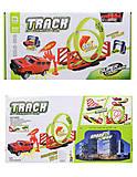 Трек-запуск с горками «Двойная петля», 6688-216, интернет магазин22 игрушки Украина