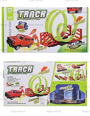 Трек-запуск с горками для детей «Тройная петля», 6688-217