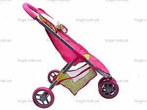 Трехколесная коляска для кукол, 9675 (HT), игрушки