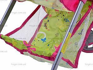 Трехколесная коляска для кукол, 9675 (HT), детские игрушки