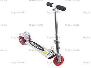 Трехколесный скутер, B3, купить