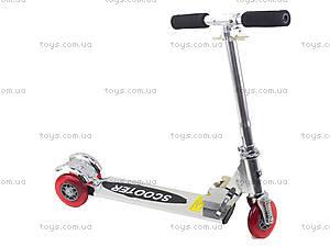 Трехколесный скутер, B3, отзывы
