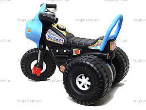 Трехколесный велосипед «Трицикл», 4142, toys